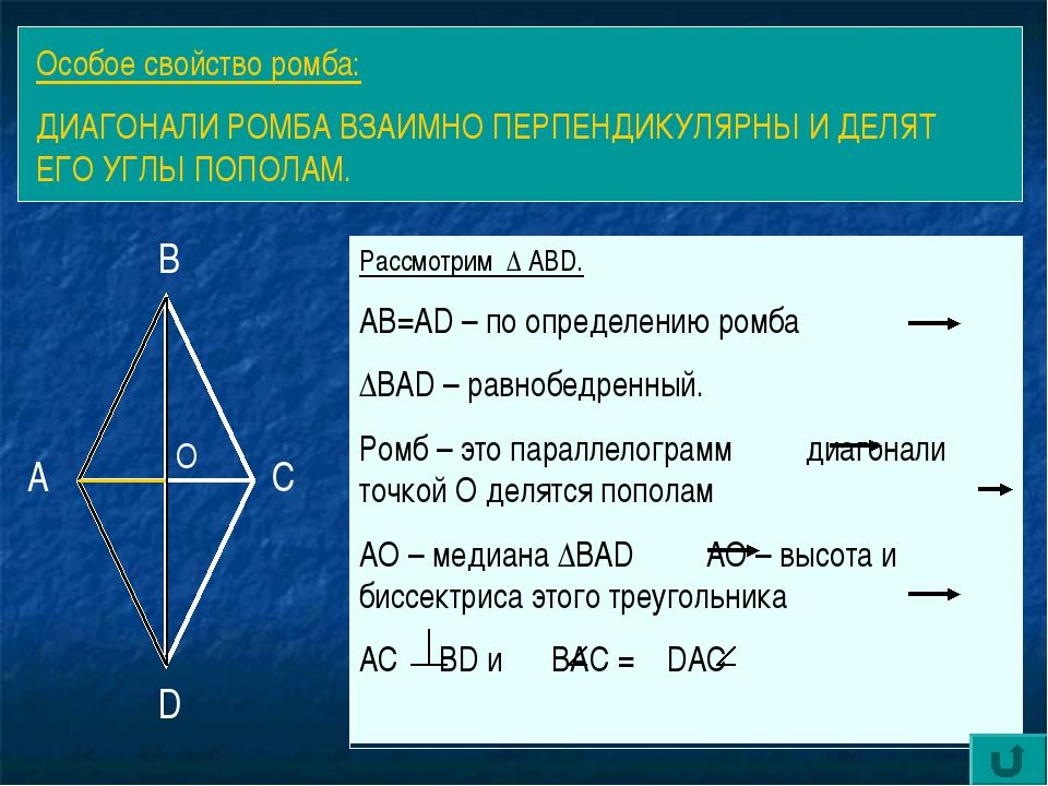 D A B C O