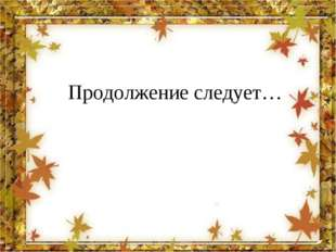 В этом маленьком тексте показано, как дорога человеку красота, как она особен