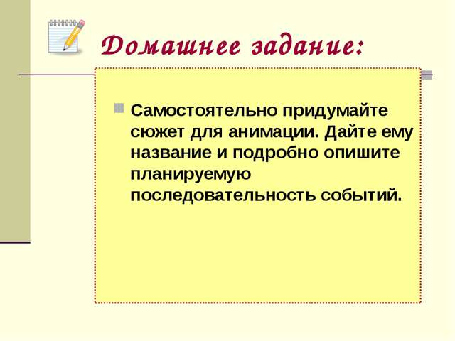 Чему мы научились: Запускать программу PowerPoint; Помещать на слайд ранее по...