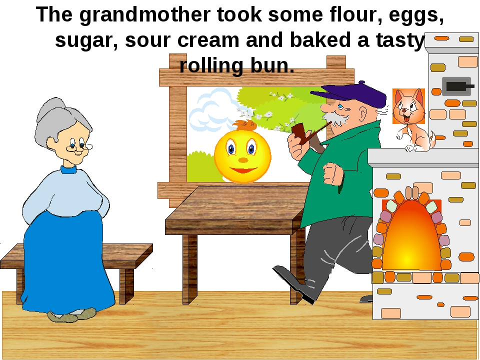 The grandmother took some flour, eggs, sugar, sour cream and baked a tasty ro...