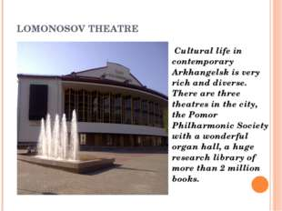 LOMONOSOV THEATRE Cultural life in contemporary Arkhangelsk is very rich and