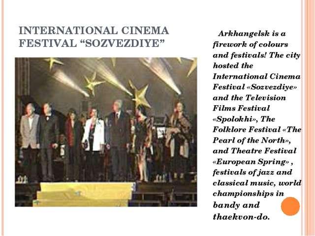 "INTERNATIONAL CINEMA FESTIVAL ""SOZVEZDIYE"" Arkhangelsk is a firework of colou..."