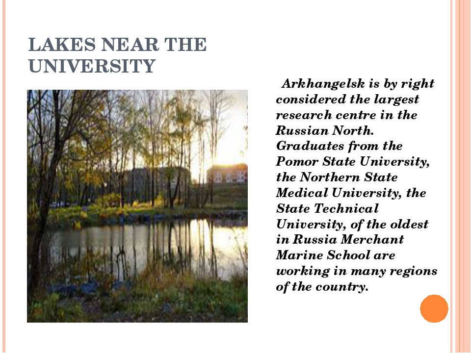 LAKES NEAR THE UNIVERSITY Arkhangelsk is by right considered the largest rese...