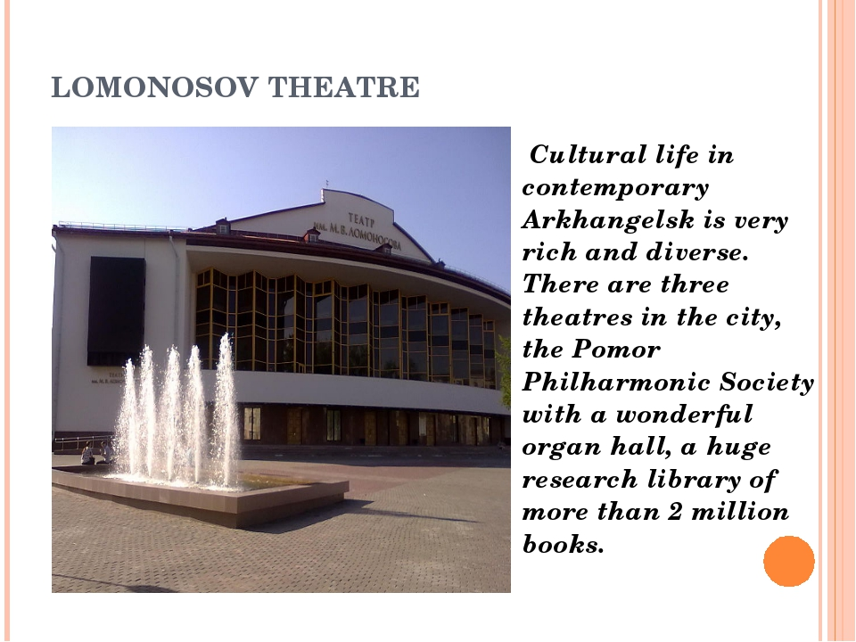 LOMONOSOV THEATRE Cultural life in contemporary Arkhangelsk is very rich and...