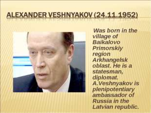 Was born in the village of Baikalovo Primorskiy region Arkhangelsk oblast. H