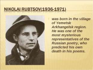 was born in the village of Yemetsk Arkhangelsk region. He was one of the most