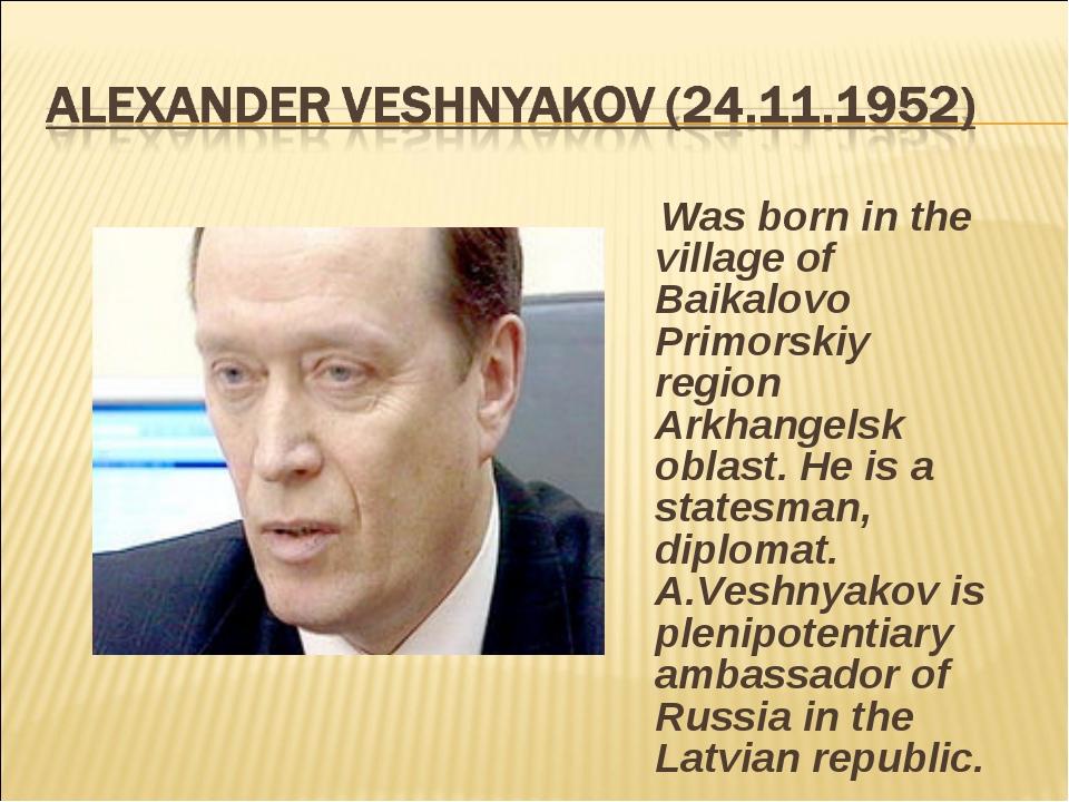 Was born in the village of Baikalovo Primorskiy region Arkhangelsk oblast. H...