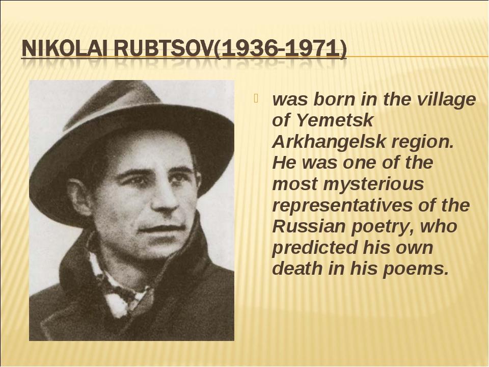 was born in the village of Yemetsk Arkhangelsk region. He was one of the most...