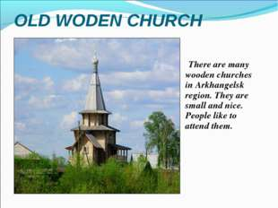 OLD WODEN CHURCH There are many wooden churches in Arkhangelsk region. They a
