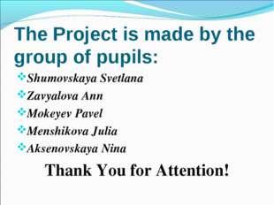 The Project is made by the group of pupils: Shumovskaya Svetlana Zavyalova An