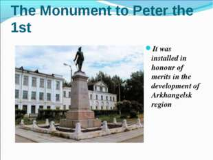 The Monument to Peter the 1st It was installed in honour of merits in the dev