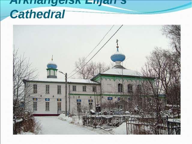 Arkhangelsk Elijah's Cathedral