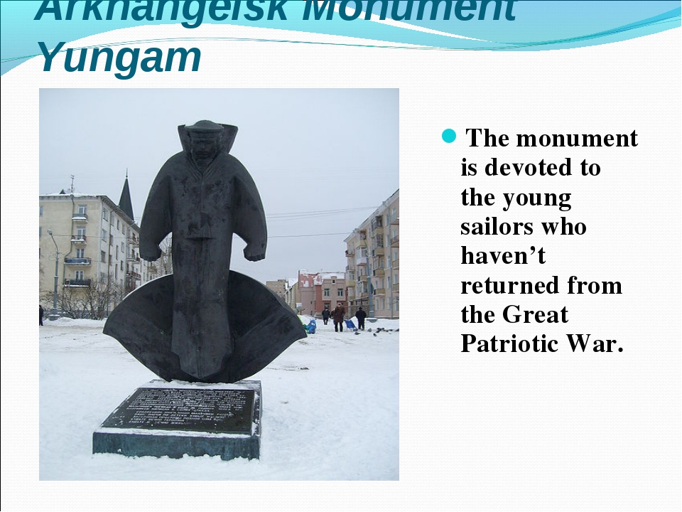 Arkhangelsk Monument Yungam The monument is devoted to the young sailors who...