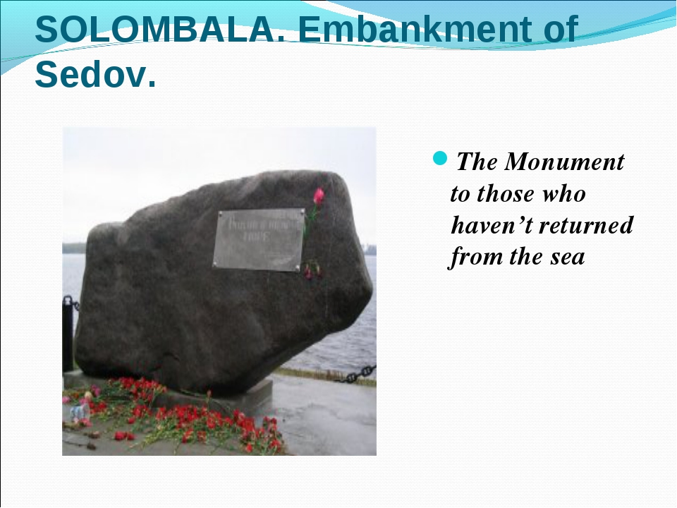 SOLOMBALA. Embankment of Sedov. The Monument to those who haven't returned fr...
