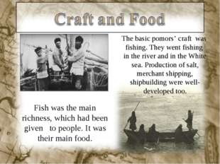 Fish was the main richness, which had been given to people. It was their main