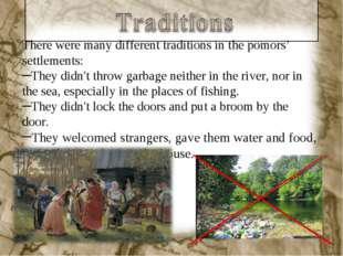 There were many different traditions in the pomors' settlements: They didn't