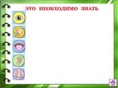 hello_html_1b0b68d7.png