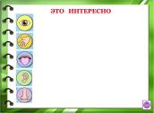 hello_html_5486b8ec.png