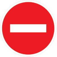 въезд-запрещен