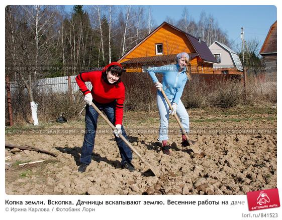 Фотобанк ClipArtBank.ru,продажа лицензионных фотографий в России Русский фотосток,фотоклипарт российский.Купить лицензионные фот