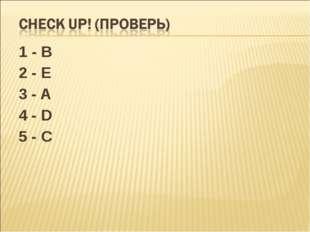 1 - B 2 - E 3 - A 4 - D 5 - C