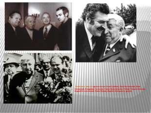 Работали с ним его друзья-поэты: Наум Гребнев, Яков Козловский, Яков Хелемск