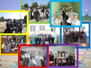 Дорогая Инна Сергеевна!!! Поздравляем тебя с Днем Рождения !!! В преданьи ста