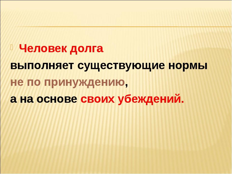 Дышите равномерно произведения о профессиональном долге эпилепсии России