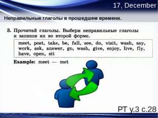 17, December Неправильные глаголы в прошедшем времени. УЧ у.11 с.53 flew a ki