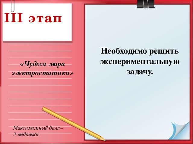 Домашняя работа Повторить параграфы 35-65