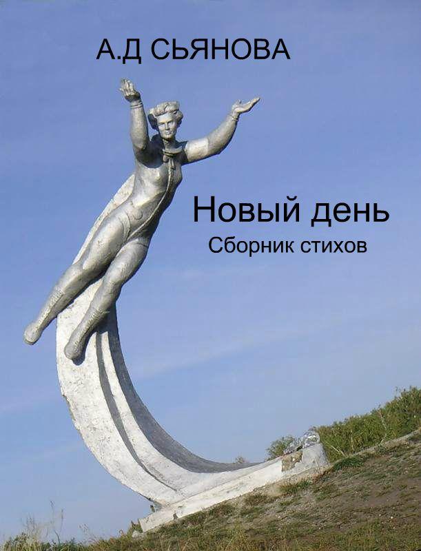C:\Documents and Settings\User\Рабочий стол\0_57a44_6b01ed53_XL.jpg