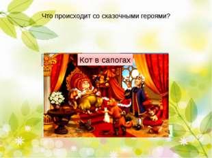 Ресурсы Интернета: http://static.freepik.com/free-photo/green-leaves-vector-
