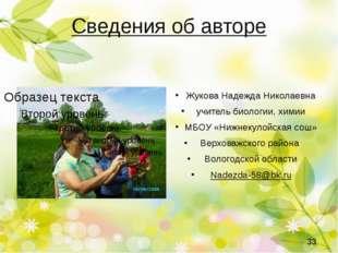 http://www.barbariki.ru/images/Victoria/9.jpg С девочкой http://www.barbarik