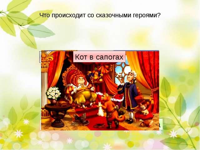 Ресурсы Интернета: http://static.freepik.com/free-photo/green-leaves-vector-...