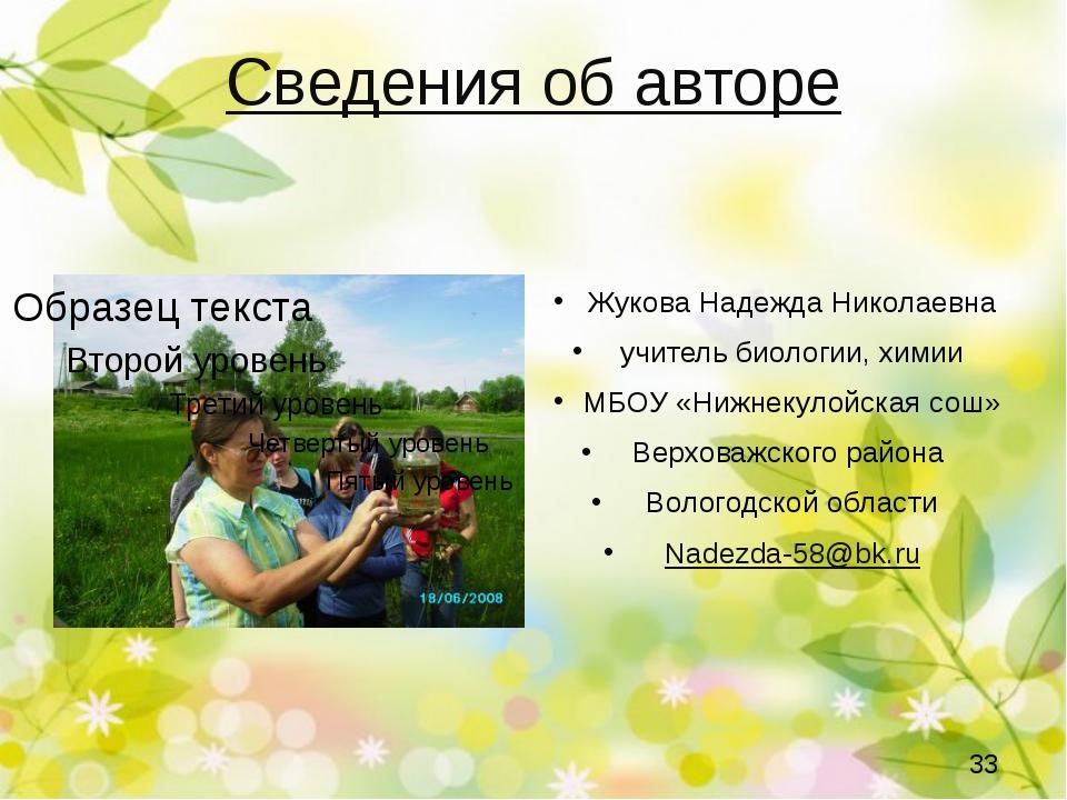 http://www.barbariki.ru/images/Victoria/9.jpg С девочкой http://www.barbarik...