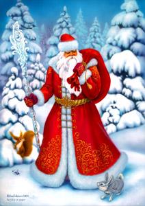 Подделка под Деда Мороза
