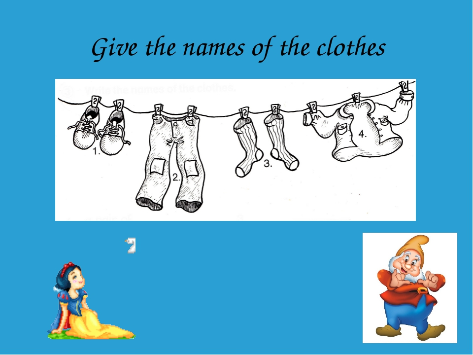 Give the names of the clothes