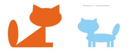 http://master-kid.ru/wp-content/uploads/2013/04/koshka-s-kotenkom-geom.jpg
