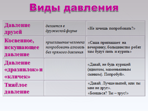 hello_html_m1e9d4c31.png