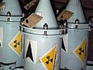 Тем самым в регионе завершается производство оружейного плутония
