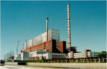 http://www.atomic-energy.ru/files/imagecache/front/images/2012/11/building_rhz%5b1%5d.jpg