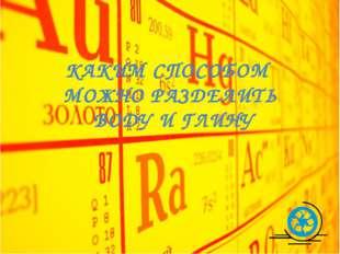 Какое вещество в связи с тем, что при низкой температуре из твёрдого металла