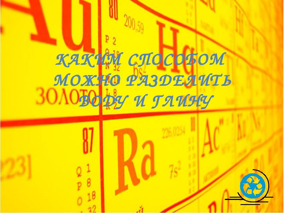 Какое вещество в связи с тем, что при низкой температуре из твёрдого металла...