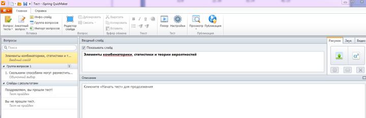 hello_html_8dfabd4.png