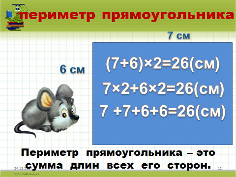 hello_html_381302f7.png
