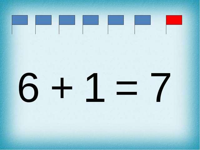 6 + = 1 7