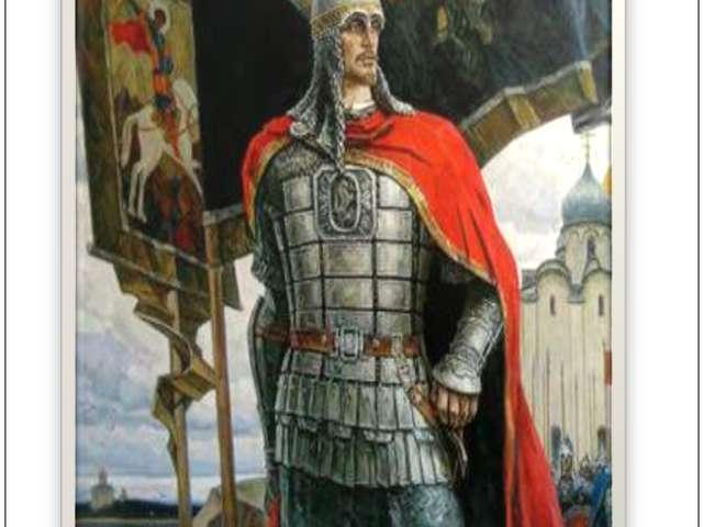 Александр Ярославович
