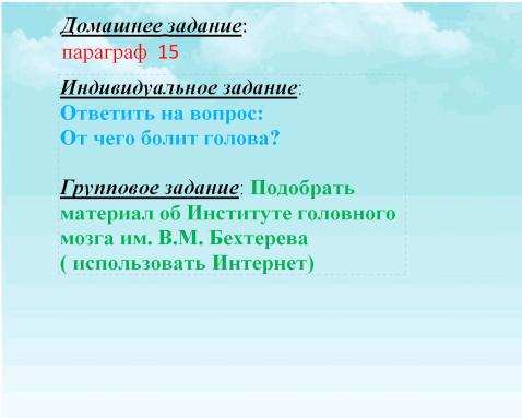 C:\Documents and Settings\test\Рабочий стол\Imageг.bmp