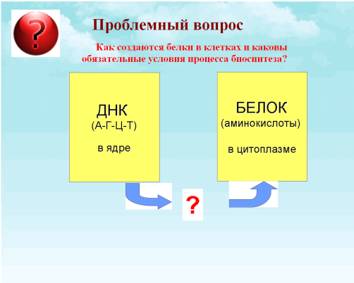 C:\Documents and Settings\test\Рабочий стол\Imagя.bmp