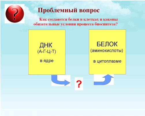 C:\Documents and Settings\test\Рабочий стол\Imagя.bmp